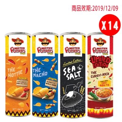 MisterPotato 薯片先生 (130gx14罐/箱)
