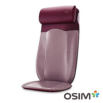 【預購】OSIM 背樂樂2 OS-290 按摩背墊/肩頸按摩/恆溫熱風 (紫色) [新品上市]