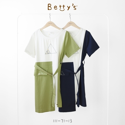 betty's貝蒂思 圓領繡花素面拼接洋裝(深藍)