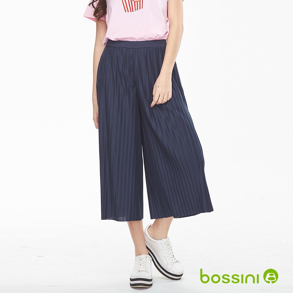 bossini女裝-百摺寬褲淺綠