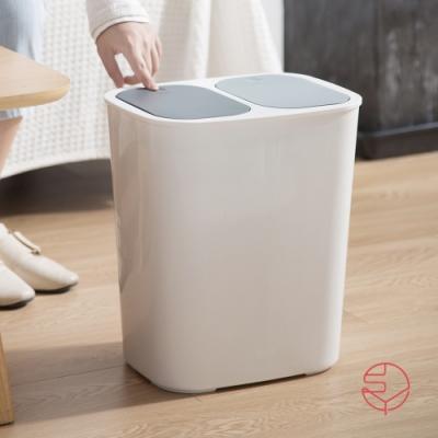 日本霜山 彈蓋分類式乾濕分離雙格垃圾桶-15L
