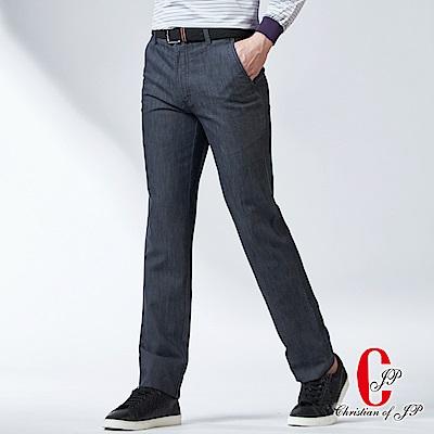 Christian 摩登時尚棉料水洗休閒褲_牛仔藍(HS738-1)