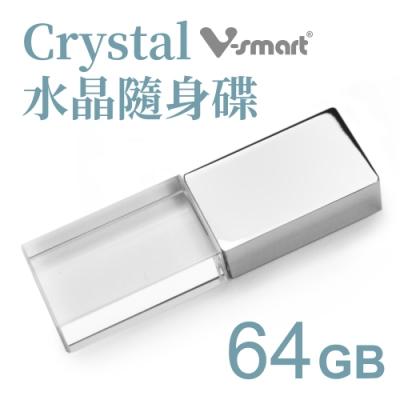 V-smart Crystal 水晶隨身碟 金屬款-64GB