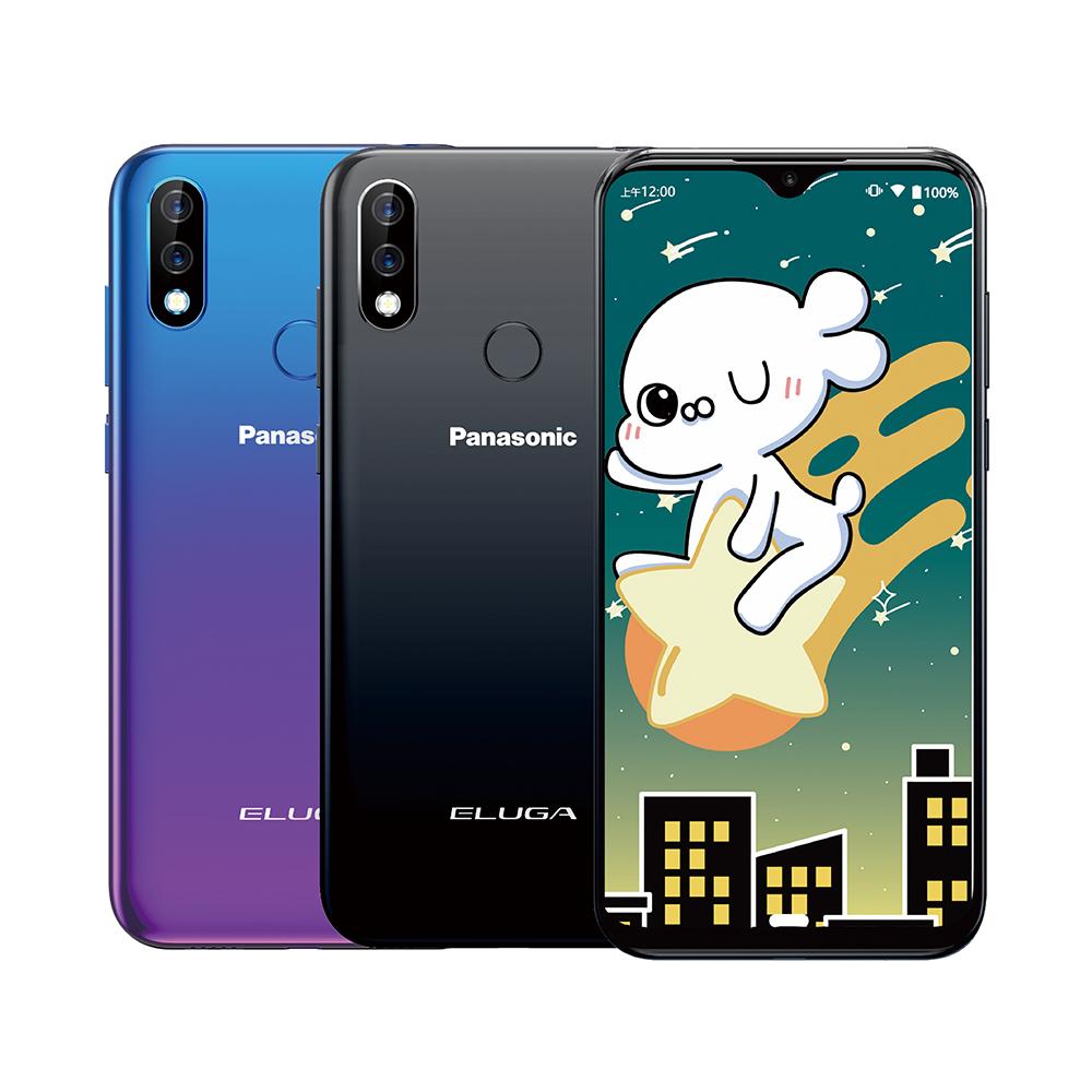 Panasonic ELUGA U3 64GB雙卡雙待 八核心手機