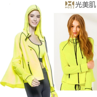 HOII光美肌-后益先進光學布-美膚光防曬傘狀連帽外套-(黃光)預購