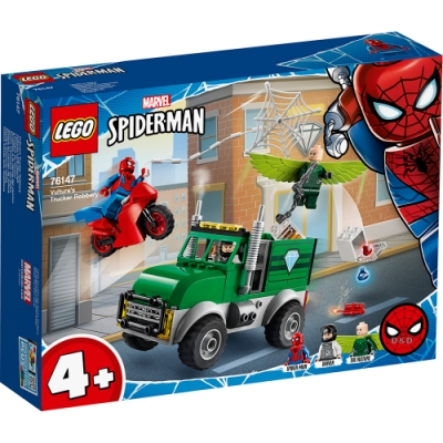 樂高LEGO 超級英雄系列 - LT76147 Vulture s Trucker Rob