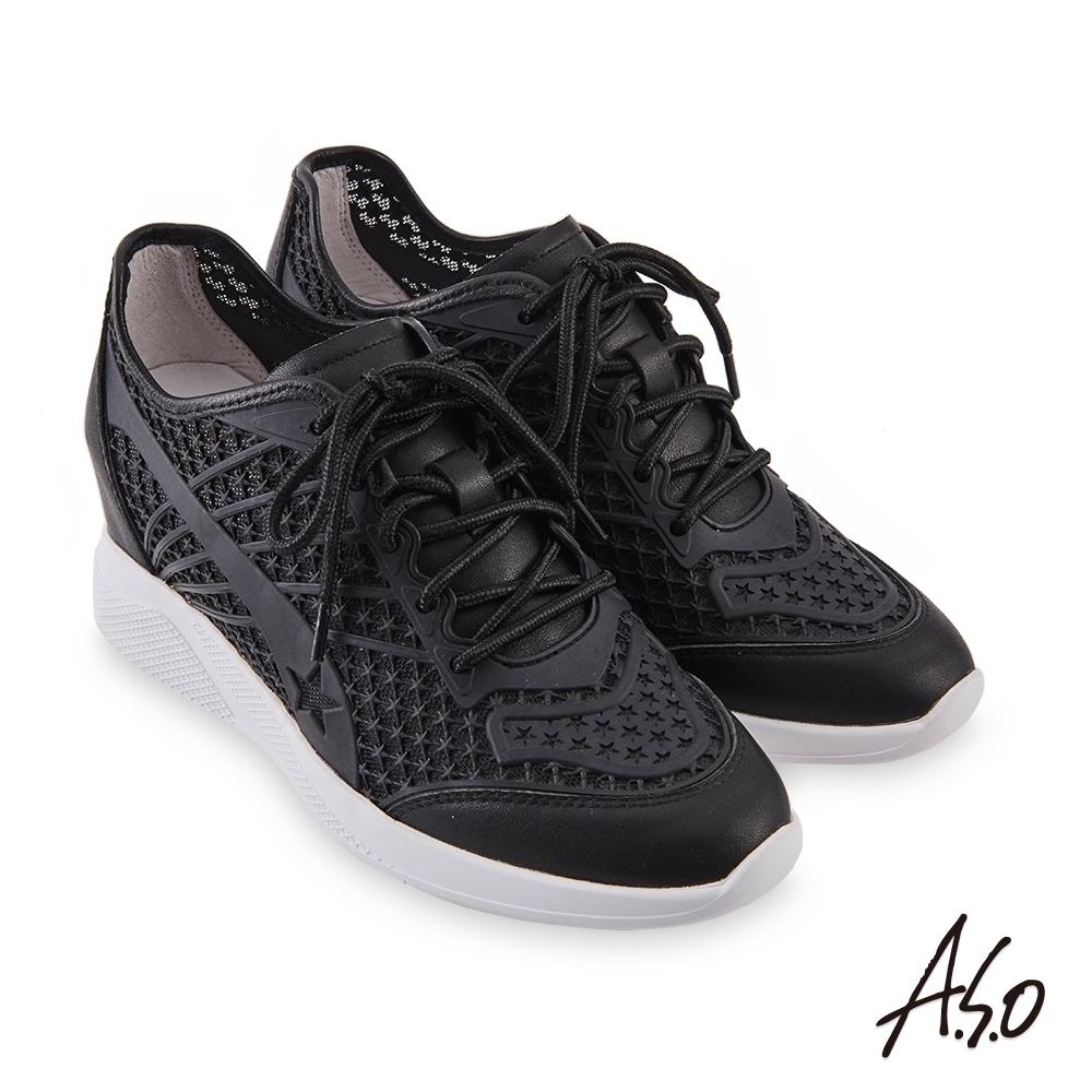 A.S.O 機能休閒 亮眼魅力潮流質地內增高休閒鞋-黑