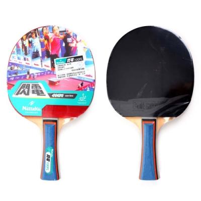 Nittaku 100-FL 閃電桌拍-桌球拍 橫拍 刀板 負手板 乒乓球拍 N-TTA-F100 紅橘