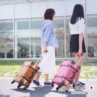 MOIERG_Old Time迷戀舊時光combi trunk (M-21吋) Camel