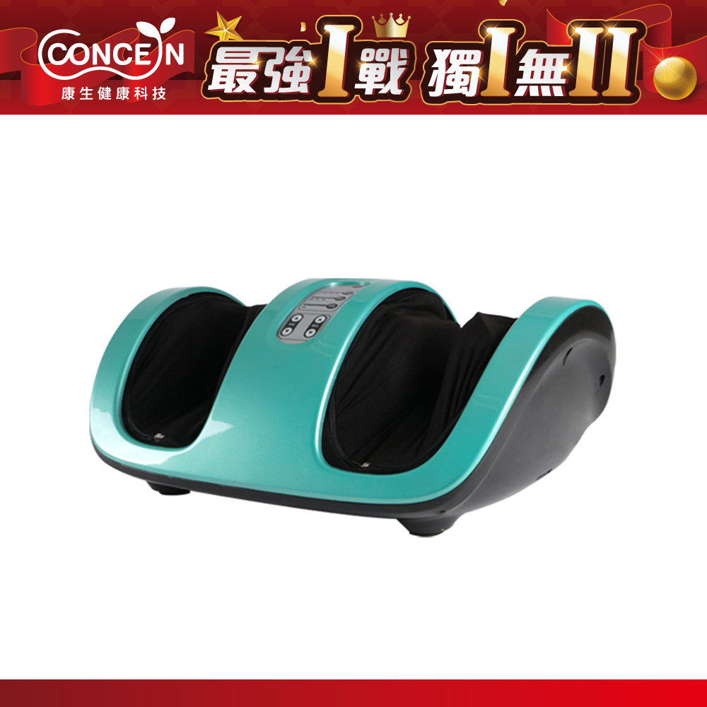 Concern康生 十足美人美腿機 湖水綠 CON-702 product image 1