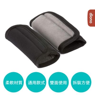 美國 【 Diono Traverze 】雙面安全帶護套 - 2 入(灰 / 黑)