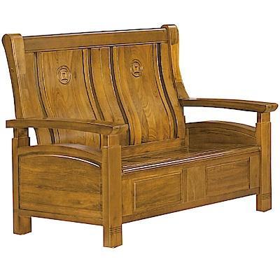 綠活居 傑威尼典雅風實木二人座沙發椅(可掀式內部收納層格)-132x80x102cm免組