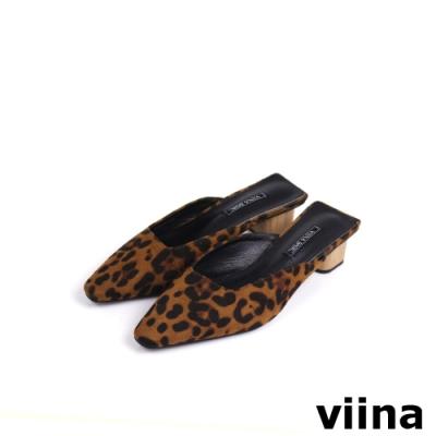 viina Basic 素面尖頭木紋跟型穆勒鞋 - 豹紋