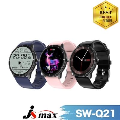 JSmax SW-Q21健康管理運動手錶