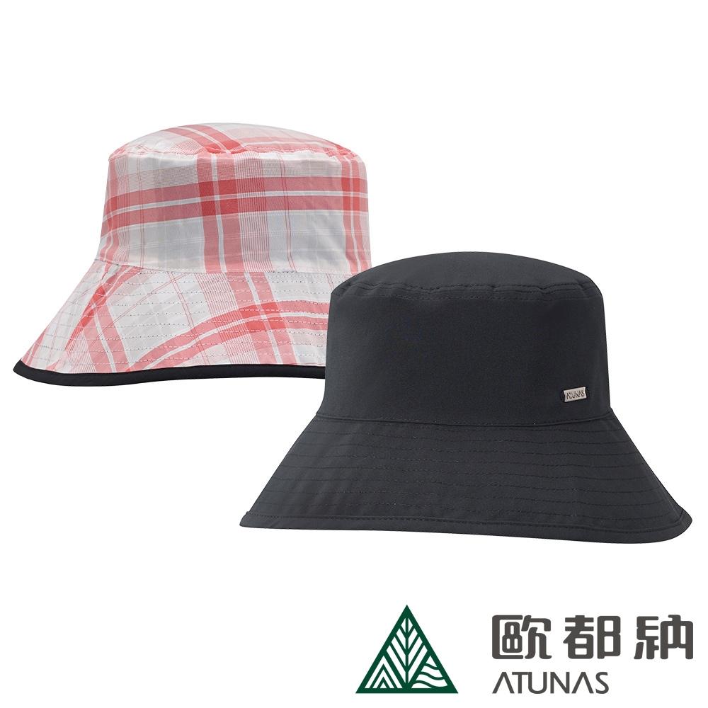 【ATUNAS 歐都納】女款防曬雙面漁夫帽A1AHCC03W黑/戶外休閒帽/附帽夾