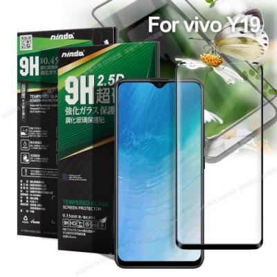 NISDA For VIVO Y19 完美滿版2.5D玻璃保護貼-黑