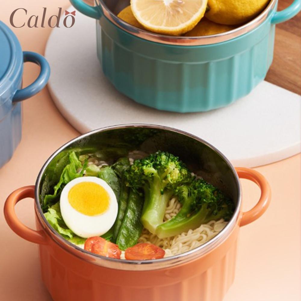【Caldo卡朵生活】直紋雙耳不鏽鋼泡麵碗 800ML(快)