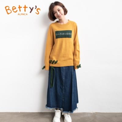 betty's貝蒂思 腰帶拼接牛仔長裙(深藍)