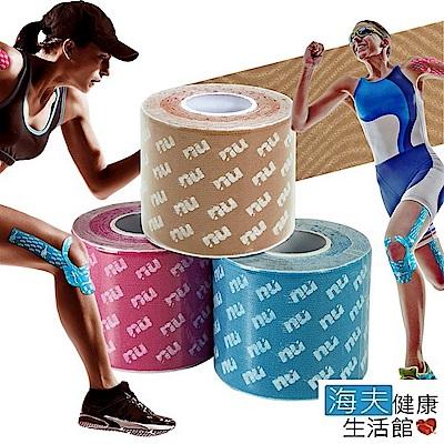 恩悠數位 NU 鈦鍺能量 肌耐貼 運動貼布