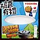 TOSHIBA 4-7坪 星爍 LED遙控 吸頂燈 LEDTWTH61S product thumbnail 1