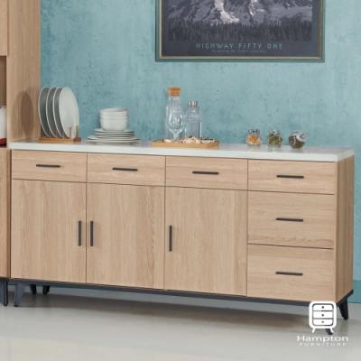 漢妮Hampton華莉絲黃橡木5.3尺仿石面碗櫃下座-160.4x43x81.4cm