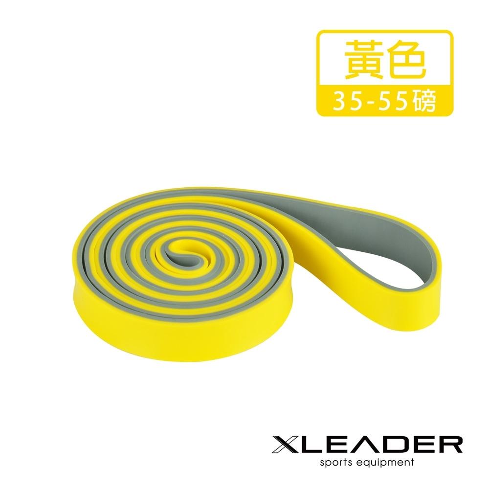 Leader X 雙色環狀加長彈性阻力帶 伸展拉力圈 黃色(35-55磅)