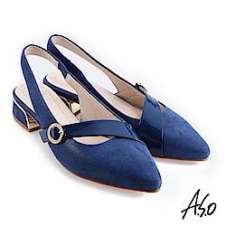 A.S.O時尚流行 健步美型時髦金屬粗跟穆勒鞋-藍