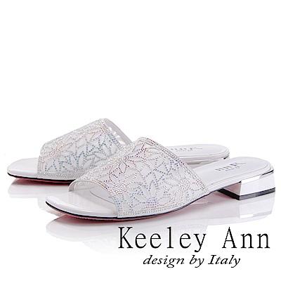 Keeley Ann 高貴典雅~紗網碎鑽一字低跟拖鞋(白色-Ann系列)