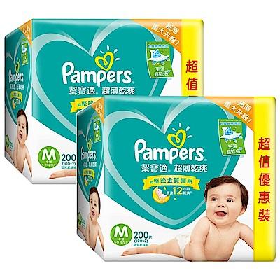 (2箱組)幫寶適 超薄乾爽 嬰兒紙尿褲/尿布(M)100片X2包 (彩盒箱)