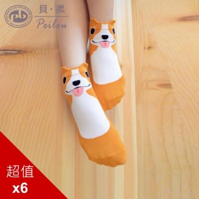 貝柔趣味立體止滑童短襪-柴犬(6雙組)