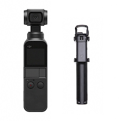 DJI OSMO POCKET 手持雲台相機+Pocket 加長桿 (飛隼公司貨)
