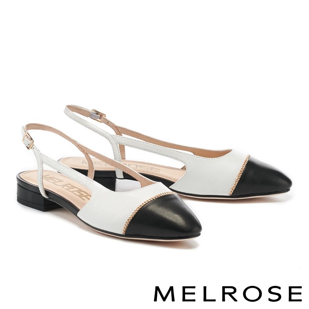 低跟鞋 MELROSE 時髦質感鍊條雙色後繫帶尖頭低跟鞋-白