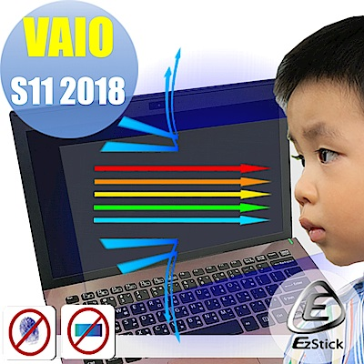 EZstick VAIO S11 2018 專用 防藍光螢幕貼