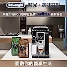 時光‧美味訂製 DeLonghi ECAM 23.260 全自動義式咖啡機(送1000超贈點)