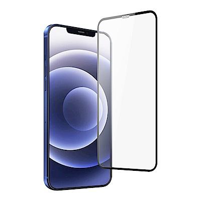 iPhone 12 9D 滿版 透明 手機 保護貼 9H鋼化玻璃 保護貼 ( iPhone12保護貼 12保護貼 12 )