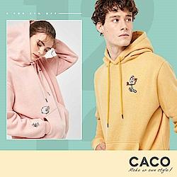 CACO購物節$308起 x 冬日穿搭推薦79折