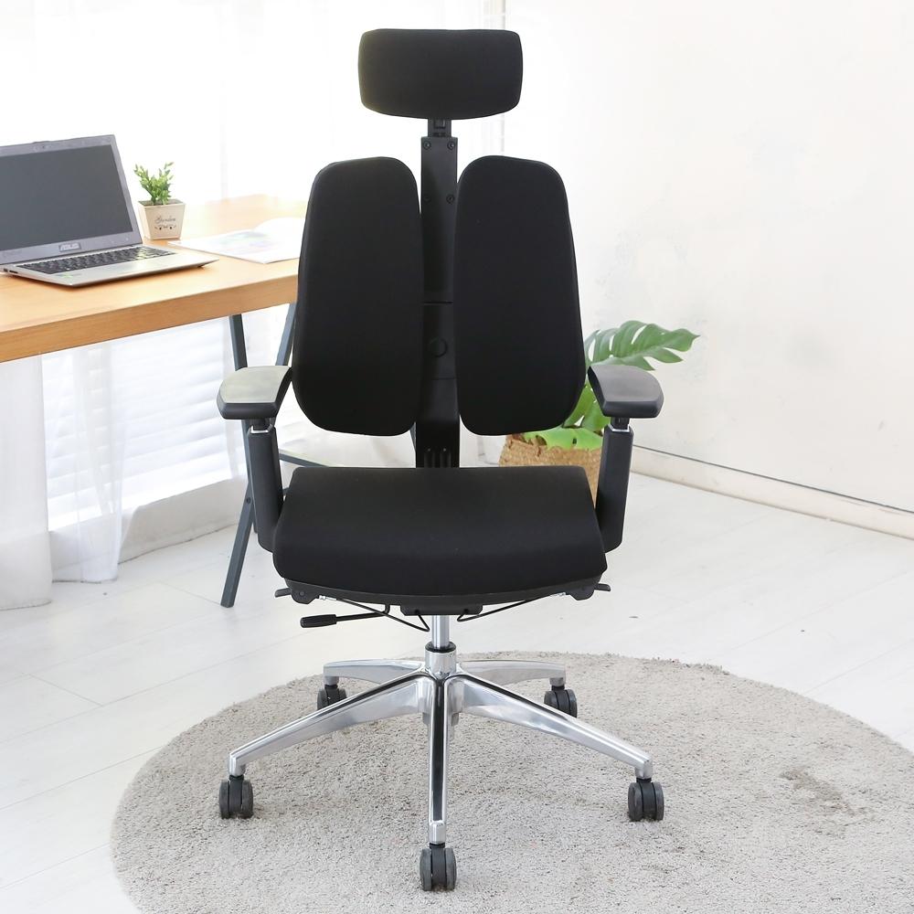 澄境 MIT雙背護脊舒適電腦椅/書桌椅/辦公椅
