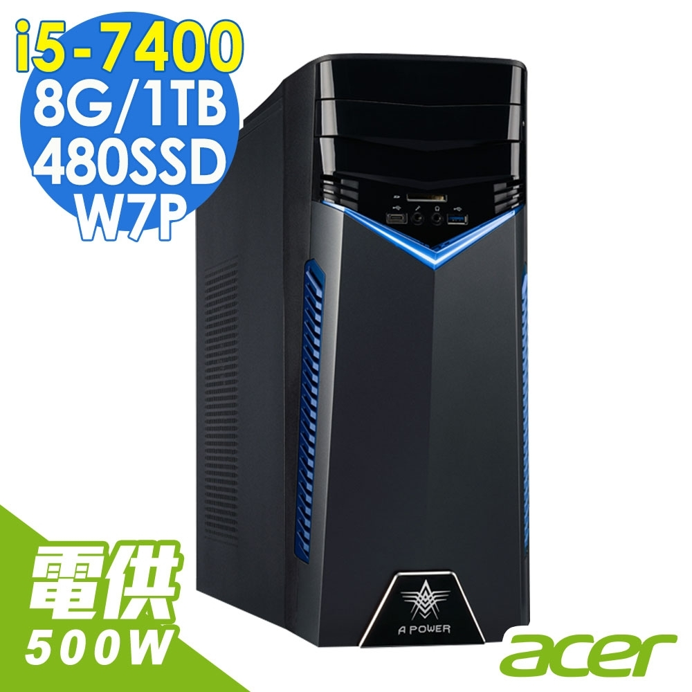 Acer A Power T100 i5-7400/8G/1T+480SSD/500W