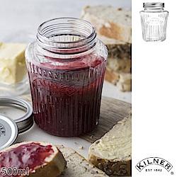 KILNER 復古風果醬罐 0.5L(8H)