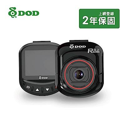 DOD RS2 PLUS 高畫質行車紀錄器+16G記憶卡