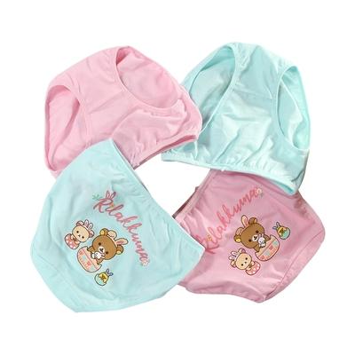 魔法Baby~女童內褲(4件一組) 卡通拉拉熊授權正版彈性柔感三角內褲  k51773