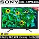 SONY索尼 32吋 連網液晶電視 KDL-32W610G product thumbnail 2