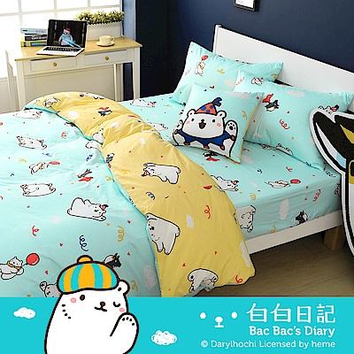 鴻宇HongYew 美國棉 白白日記 歡樂派對時光藍 單人三件式薄被套床包組 台灣製