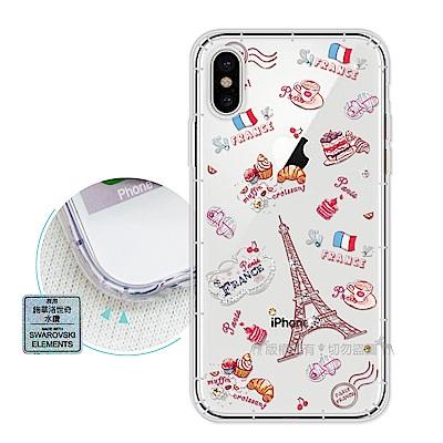 EVO iPhone X 異國風情 水鑽空壓氣墊手機殼(甜點巴黎)