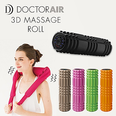 DOCTOR AIR 3D按摩滾筒