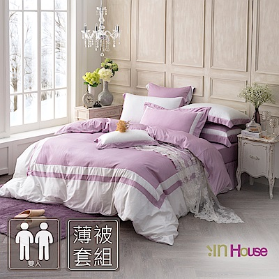 IN HOUSE-SLEEPING BEAUTY -膠原蛋白紗薄被套床包組(紫色-雙人)