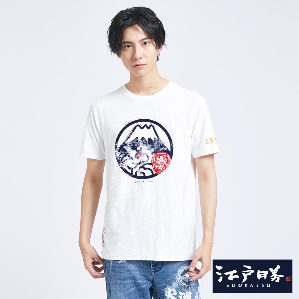 EDWIN EDO KATSU江戶勝 斑駁富士山 短袖T恤-男-米白