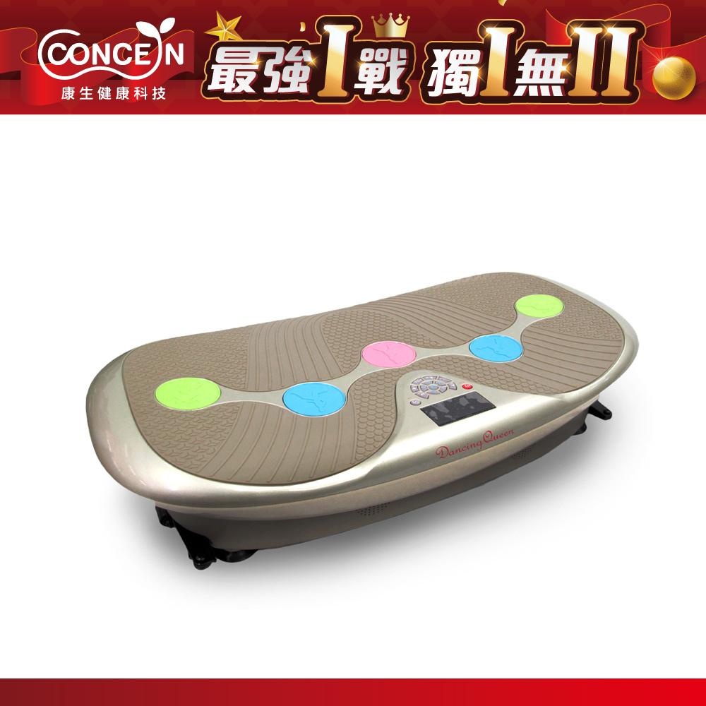 Concern康生 Dancing Queen 魔法機 CM-3333 product image 1