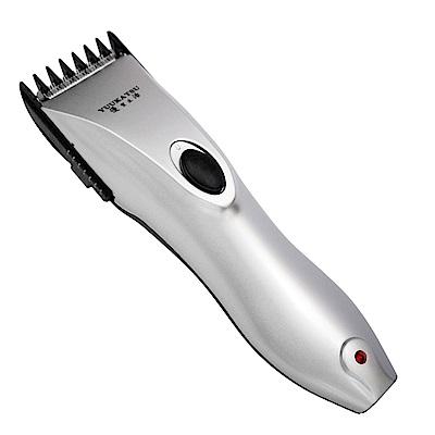 YUUKATSU 充電式高轉速銀鉑金馬達電動剪髮器