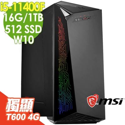 MSI Infinite 11TC-1269TW 獨顯繪圖電腦 (i5-11400F/16G/512SSD+2TB/T600 4G/W10)